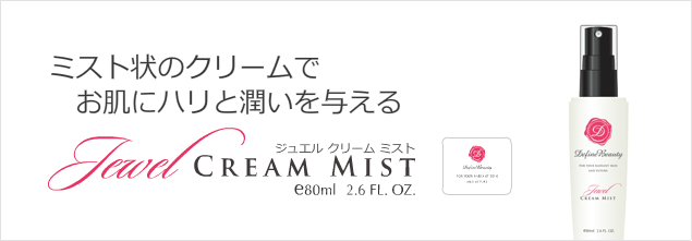 JEWEL CREAM MIST