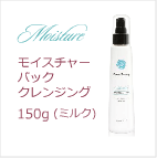 MOISTURE PACK CLEANSING